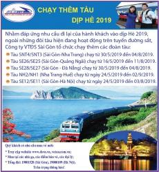 Lịch chạy thêm tàu hè 2019 và đổi giờ tàu NH2 từ ngày 30/5/2019