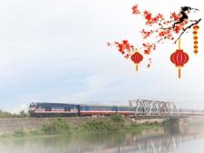 Bảng giờ tàu Tết Canh Tý 2020