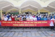 Công ty VTĐS Sài Gòn vận chuyển miễn phí các đoàn Y, Bác Sĩ vào các tỉnh Phía Nam hỗ trợ chống dịch